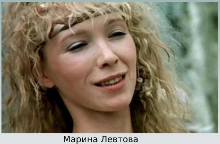 Левтова