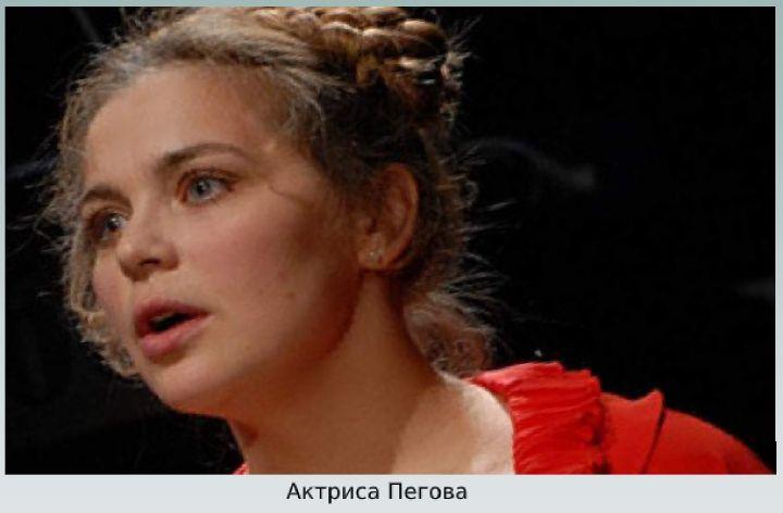 Актриса на сцене