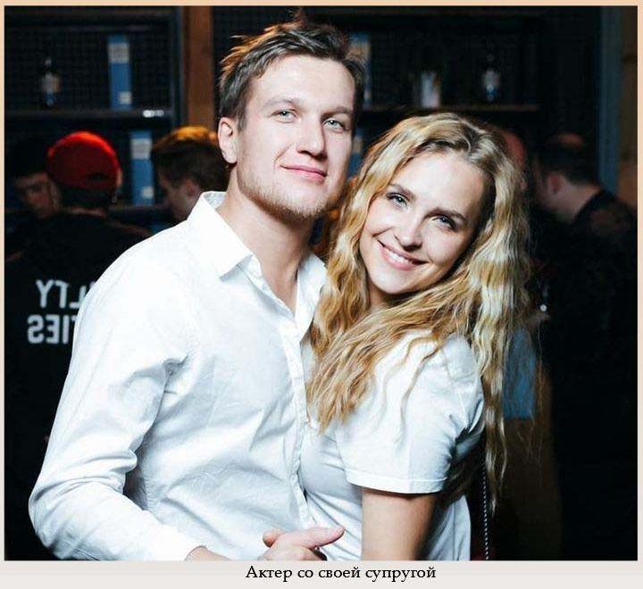 Актер со своей супругой