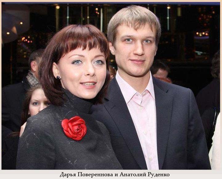 Дарья Повереннова и Руденко