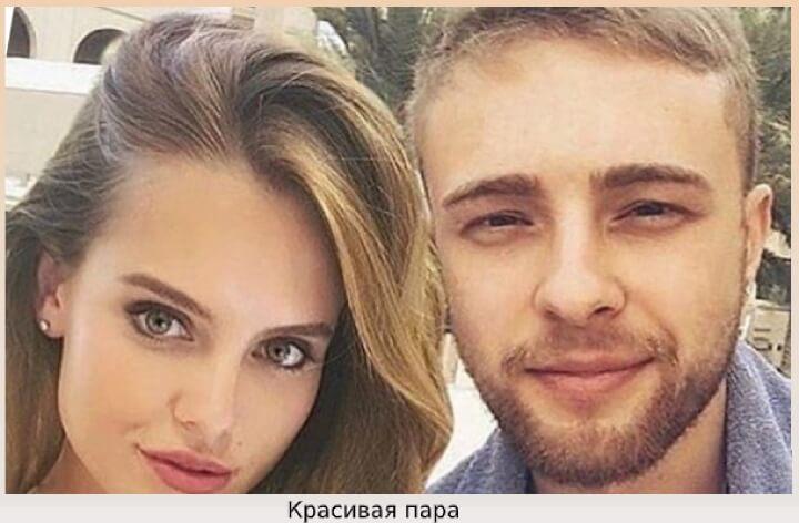 С Кридом