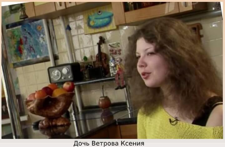 Дочь Ксения
