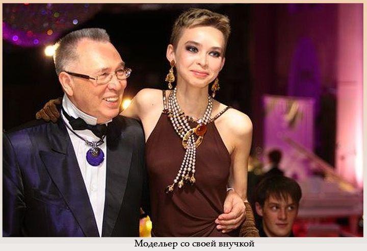 Модельер со своей внучкой