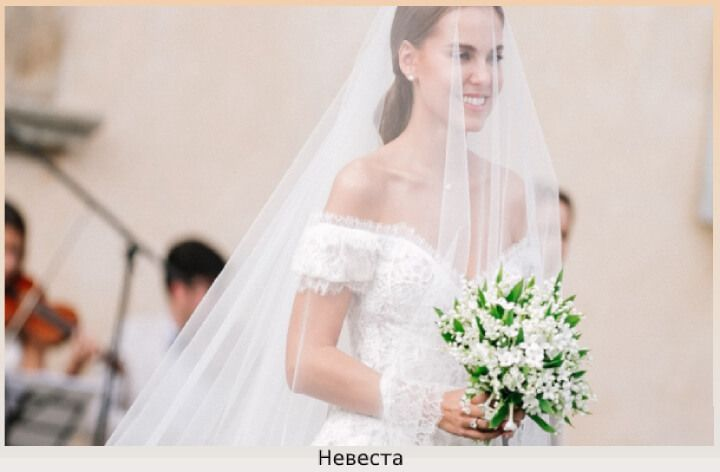 Невеста Клюкина