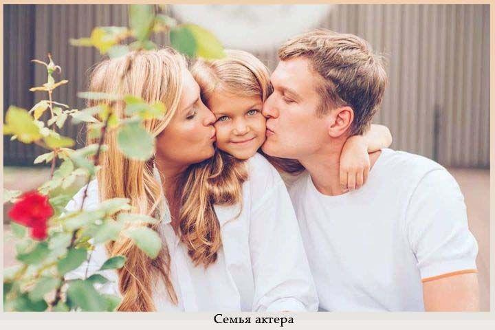 Семья актера