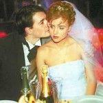 Свадьба Бероева и Алферовой