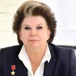 Валентина Федоровна Терешкова