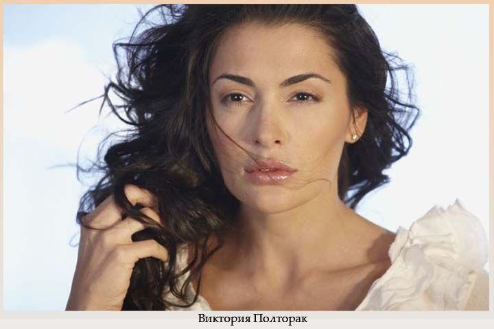 Виктория Полторак