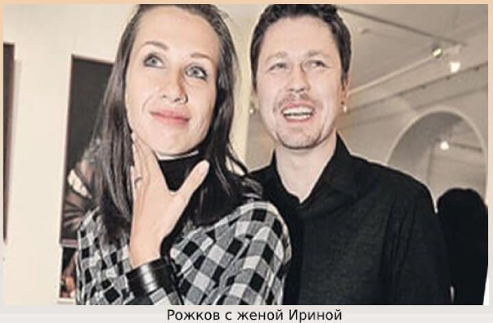 супруга - Ирина