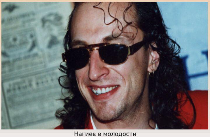 молодой Нагиев