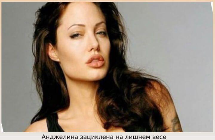 Актриса Голливуда