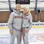 Плющенко и Рудковская на льду