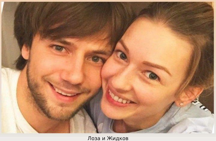 С Жидковым